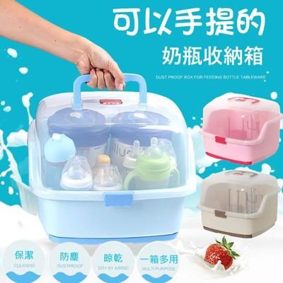 大容量手提奶瓶收納箱 奶粉奶瓶攜帶箱
