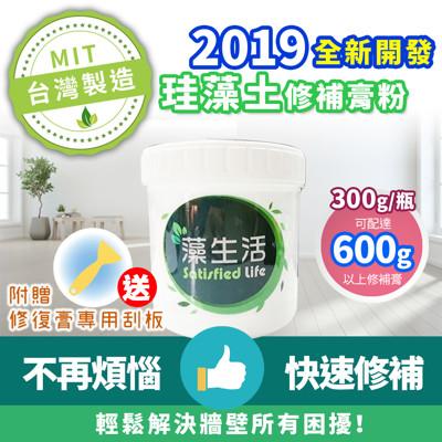 台灣製造珪藻土修補膏粉/300g(附專用刮板*1)