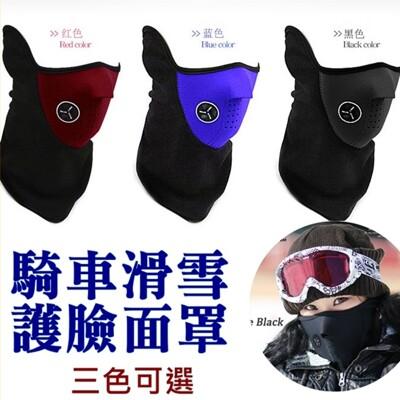 騎行面罩 冬季加厚 滑雪 防寒頭套 多功能 防風護臉 保暖面罩 男女 防霧霾