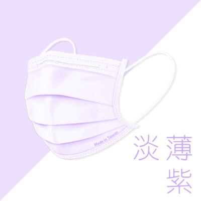 淡薄紫口 台灣康匠 友你口罩 雙鋼印 醫療口罩 MIT 成人口罩(現貨搶購)