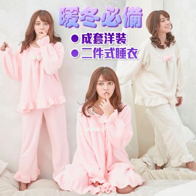 加厚居家服 保暖珊瑚絨睡衣 (蕾絲/蝴蝶結 洋裝/2件式 共4款)