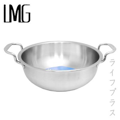 【一品川流】吉品小火鍋-21cm-無蓋