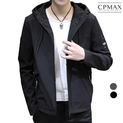 CPMAX 韓系防風防水騎士外套 防風外套 防水外套 保暖外套 C100