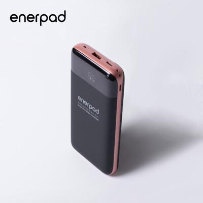 【enerpad】微電腦PD行動電源15000mAh(Q-915)