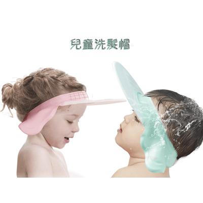兒童洗髮帽 兒童洗澡神器 兒童浴帽 洗澡用具