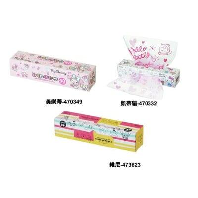 盒裝抽取式塑膠袋 零食袋 分類袋 40入 共3種 (美樂蒂/凱蒂貓/維尼)