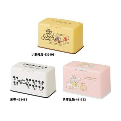 日本 SKATER 口罩 收納盒 彈蓋式 共3款 (維尼/米奇/角落生物)