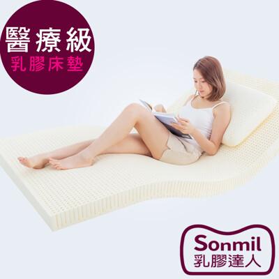 【sonmil乳膠床墊】醫療級 7.5公分 雙人床墊5尺 3M吸濕排汗天然乳膠床墊_取代獨立筒彈簧床