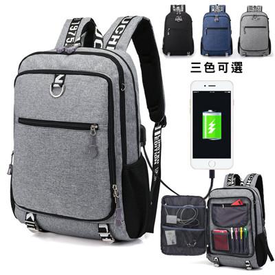 多層電腦USB商務後背包