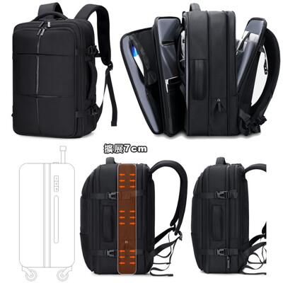 超纖拼接零負重可擴容量筆電後背包