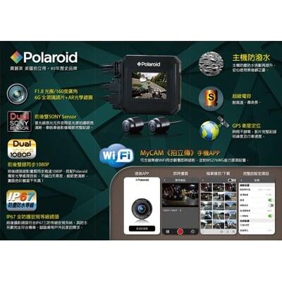 【寶麗萊】MS295WG  SONY星光夜視 全機防水 1080P TS碼流 送32G卡