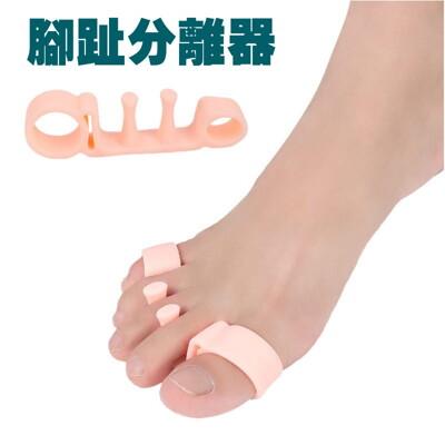 全球熱銷~美腿導正分趾套趾拇外翻