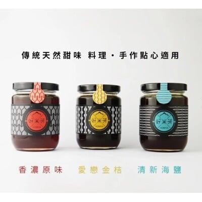 【好米芽】古早味麥芽糖-300ml