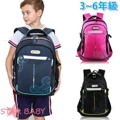 【STAR BABY】迪士尼正品 學生書包 輕量 護脊 防潑水 大容量 書包 後背包