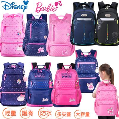 多款迪士尼公主/米奇輕量減壓護脊兒童書包