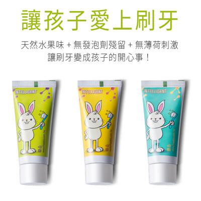 因特力淨兒童酵素牙膏40g(原味/草莓/葡萄)-滿額贈 愛草學LHS手工皂