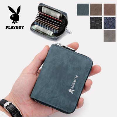 PLAYBOY 零錢包 信用卡夾 風琴式卡夾 [A13-100]