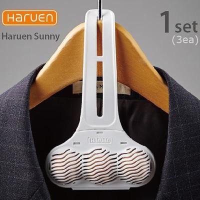 【韓國 HARUEN SUNNY】除濕拖臭抗菌球 六顆/盒 (一盒兩包,一包三顆) (可用十年)