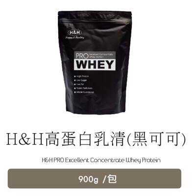 H&H高蛋白乳清