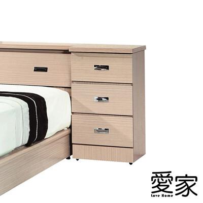 【愛家】日式經濟型三抽床頭櫃