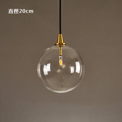 H&R安室家 20CM光影泡泡吊燈