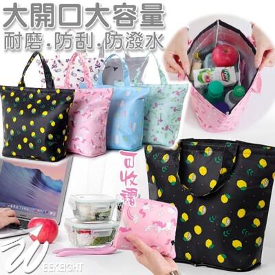 【簡單購】清新可愛防潑水大開口可褶疊手提保溫便當袋/野餐袋/保冷袋HNS072