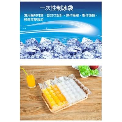 DIY拋棄式自封口製冰袋
