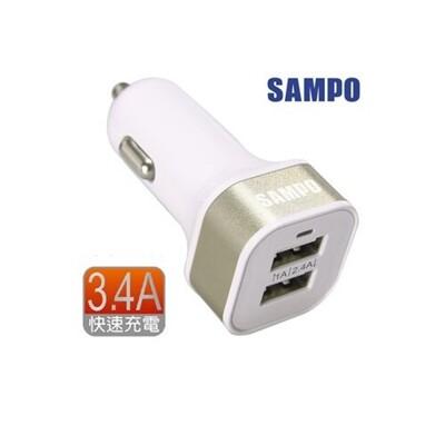 【SAMPO】聲寶 雙USB快速車用充電器 DQ-U1403CL (3.4A) [富廉網]