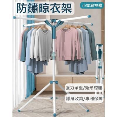【AOTTO】曬衣神器 多功能不鏽鋼四桿曬衣架(可曬棉被 可折疊收納)