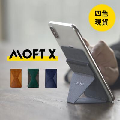 美國 MOFT X | 世界首款手機隱形支架