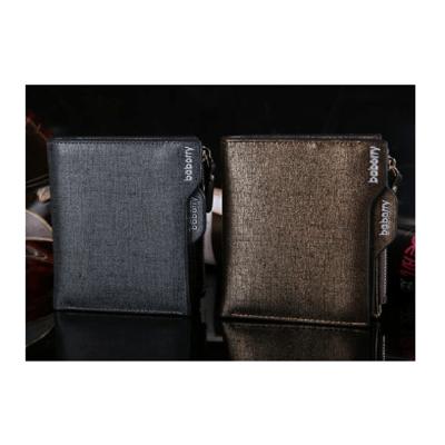 男士短皮夾 【XU106】商務男士 短皮夾 男用皮夾 男夾 零錢包 卡包