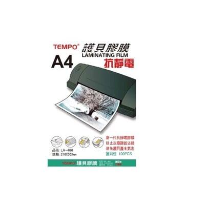 節奏牌TEMPO LA-400 A4護貝膠膜 (100張/盒) 厚度80mic 加贈立可帶 1入1盒