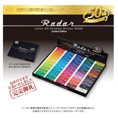 【現貨】【大促銷】日本 SEED Radar 50週年紀念橡皮擦 50色 1入50個盒裝 原裝