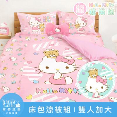 【享夢城堡】雙人加大床包涼被四件組-HELLO KITTY 糖果熊-粉.綠