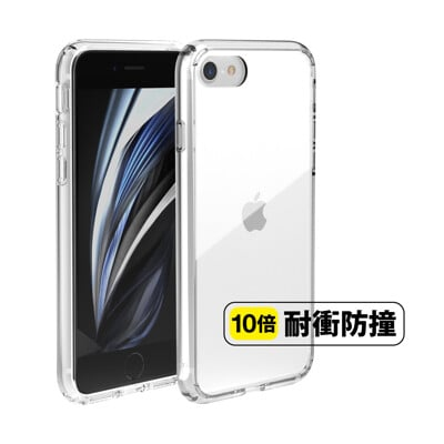 【Just Mobile】TENC™ Air 國王新衣防摔氣墊殼- iPhone SE (第二代)