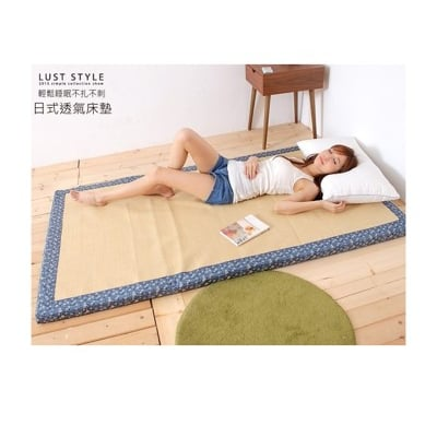 LUST生活寢具《3尺 日式和風床墊 》透氣性更勝記憶墊˙高密度學生床墊˙質感絕佳