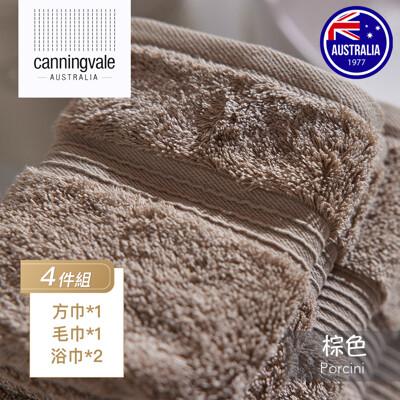 埃及棉皇家毛巾4件組 棕色