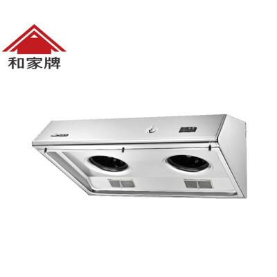 ★ 含基本安裝 ★ 和家牌 可拆洗式電熱除油煙機  H-8800  (80cm)
