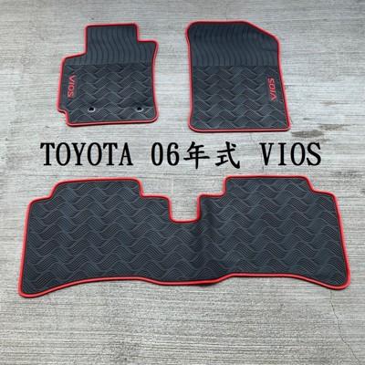 【猴野人】豐田 TOYOTA VIOS 2005~2014年式 橡膠防水腳踏墊