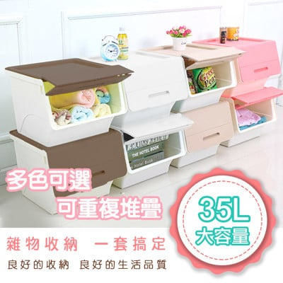 【U-GOGO優得購】優卡得U-CART 專櫃級高品質置物收納箱 (一入兩組)