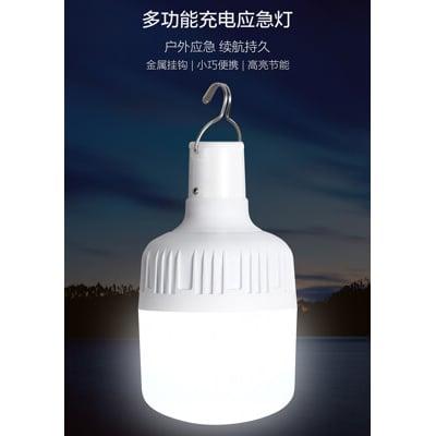【夜市擺攤燈】v50夜市移動節能燈 充電燈泡 多功能充電燈泡 應急燈