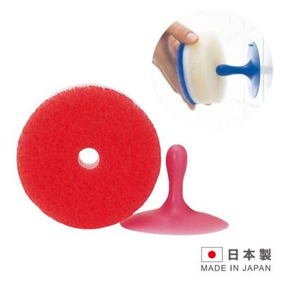 POCO 日本製造 洗碗海綿吸盤架組K096 菜瓜布 滴水架 瀝水架 收納