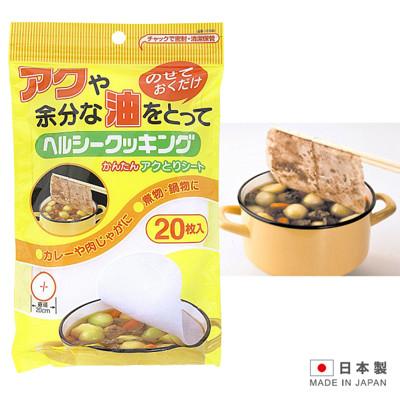 日本製造 烹調用吸油紙20cm(20枚入/包) LI-12390