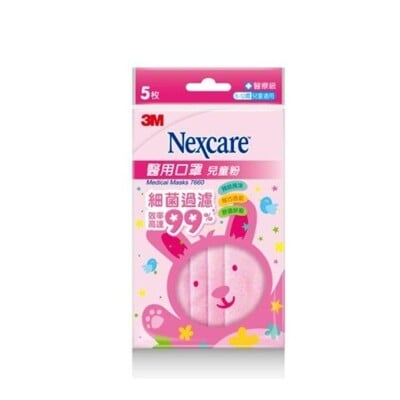 3M 7660 兒童口罩 雙鋼印 (粉紅/藍色 50片/盒)