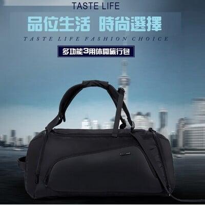 新款大容量防水手提背包 多功能戶外健身背包 多種背法實用旅行背包 短途旅行行李袋