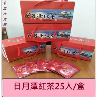 日月潭 紅茶  紅玉紅茶  紅韻紅茶   (25入/1盒)