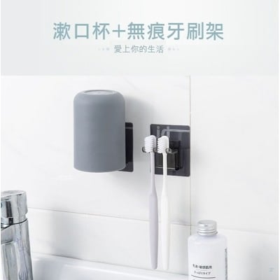 時尚日式無痕牙刷架 (杯子 + 無痕牙刷架)