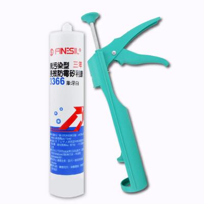 【FINESIL】 DIY超值組合-3366無污染矽利康+省力矽利康槍