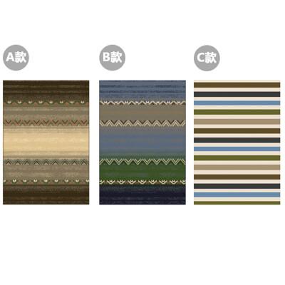 范登伯格 莫黛爾★玩味色調地毯-三色可選-160x235cm