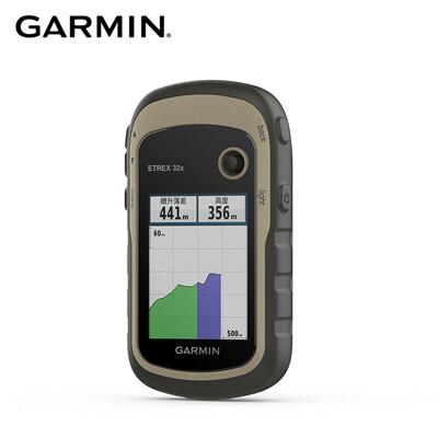Garmin eTrex 32X 掌上型雙星定位導航儀